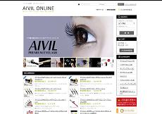 AIVIL